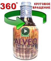 Алвео 360 градусов 3D